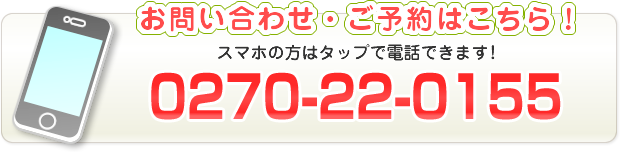 tel:0270220155
