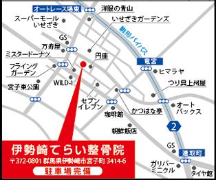 伊勢崎てらい整骨院宮子院の地図