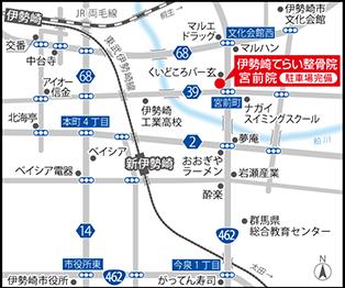 伊勢崎てらい整骨院宮前院の地図