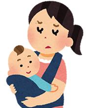 産後に悩む女性