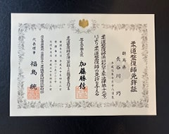 長谷川さん資格